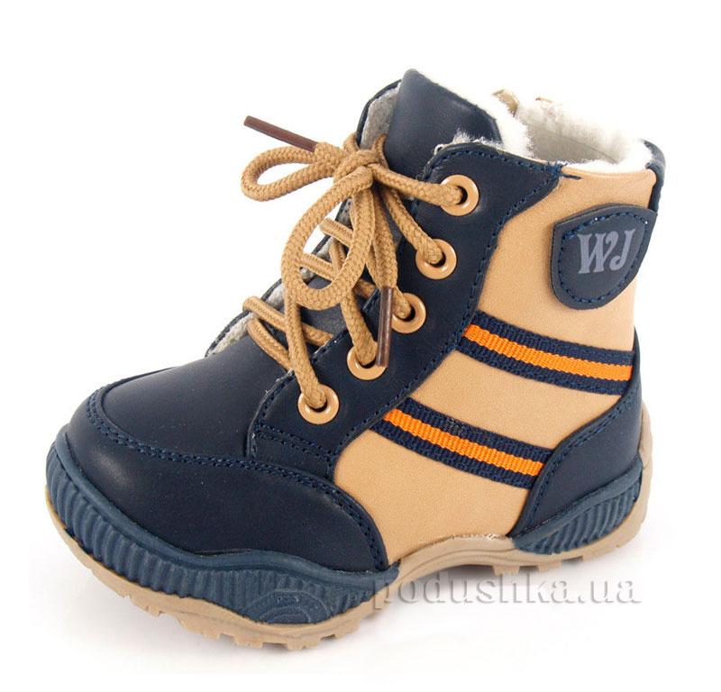 Детские ботинки Wojtylko 2Z1334 бежевые