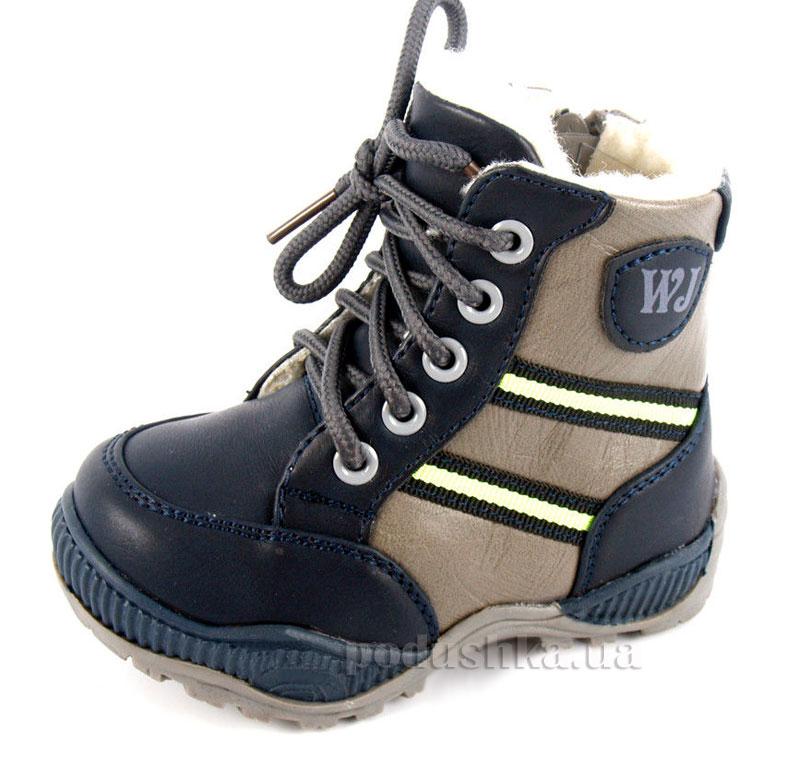 Детские ботинки Wojtylko 2Z1334 серые
