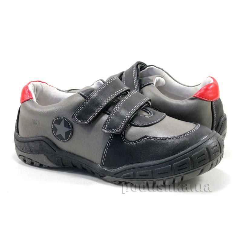 Детские ботинки Wojtylko 3BA1753 серые