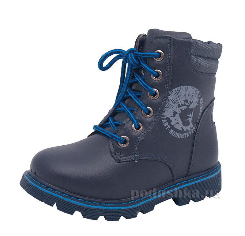 Детские ботинки Wojtylko 5Z1075 синие