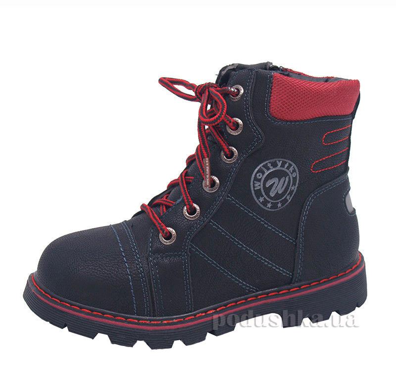 Детские ботинки Wojtylko 5Z1085 красные