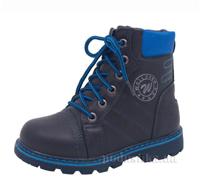 Детские ботинки Wojtylko 5Z1085 синие
