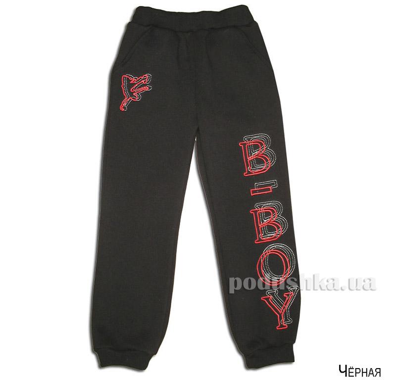 Детские брюки для мальчика Габби Б-Бой 10056