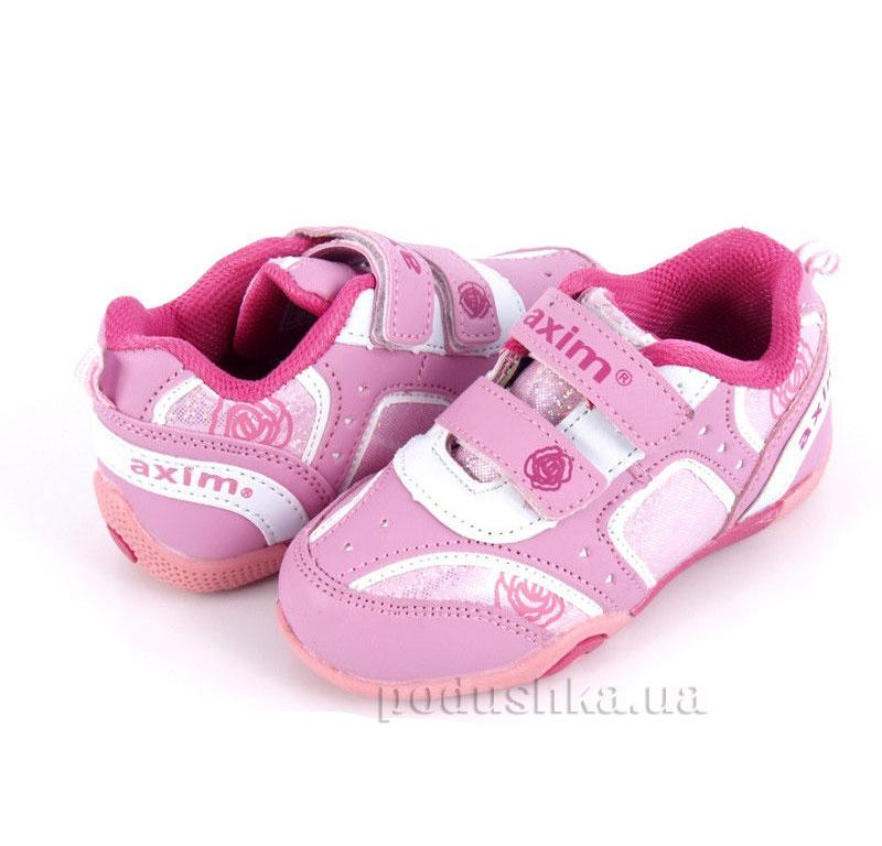 Детские кроссовки AXIM Wojtylko 3A1503 розовые