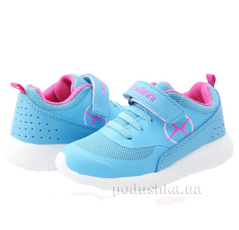 Детские кроссовки AXIM Wojtylko 2A1746DZ голубые