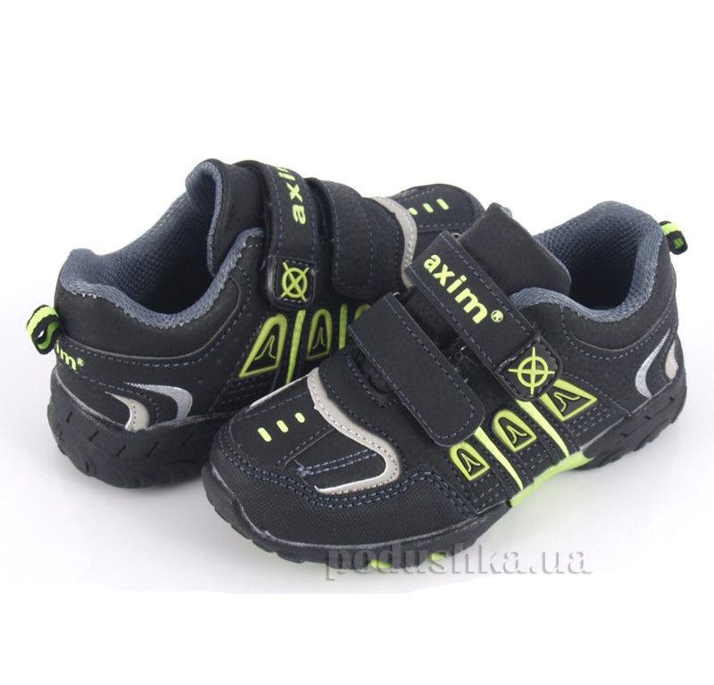 Детские кроссовки Wojtylko 5A1493 черные