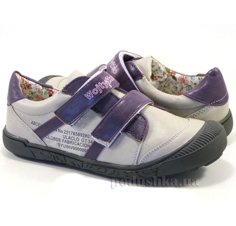 Детские туфли Wojtylko 3А1342 фиолетовые