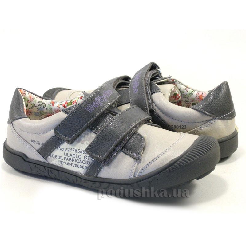 Детские туфли Wojtylko 3А1342 серый