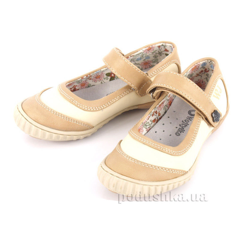 Детские туфли Wojtylko 3BA1733 бежевые