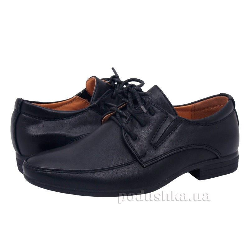 Детские туфли Wojtylko 5W1166C черные
