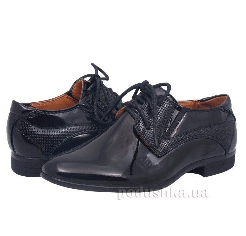 Детские туфли Wojtylko 5W1196C черные