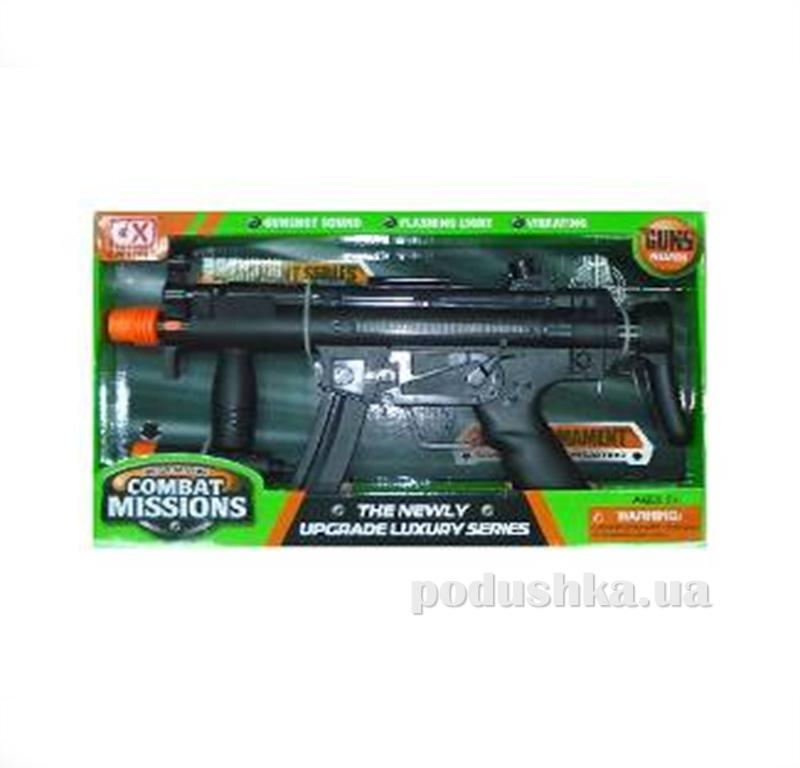 Детский автомат 41,5 см CX Gun 502805WGB
