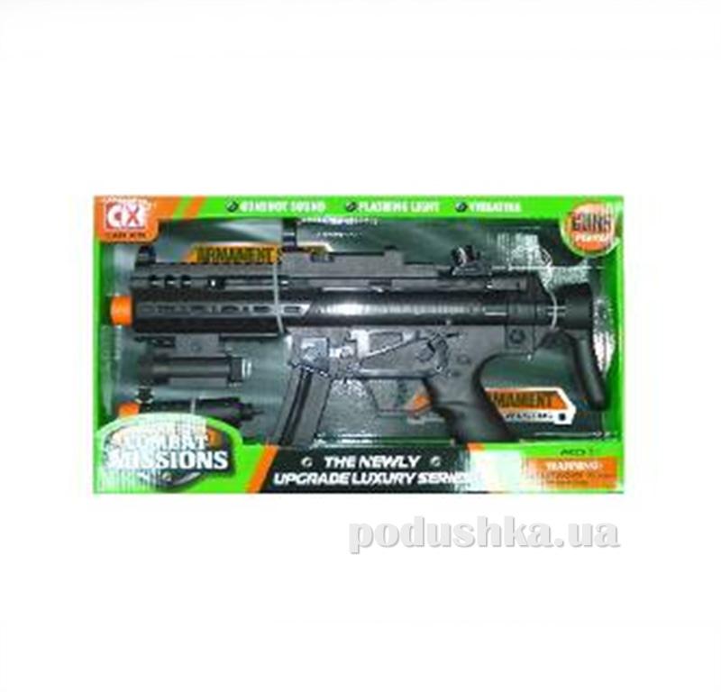 Детский автомат 41,5 см CX Gun 502807WGB