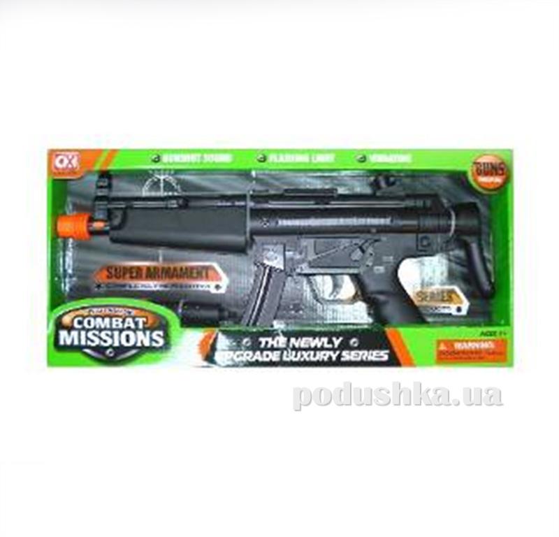 Детский автомат 60 см CX Gun 502809WGB