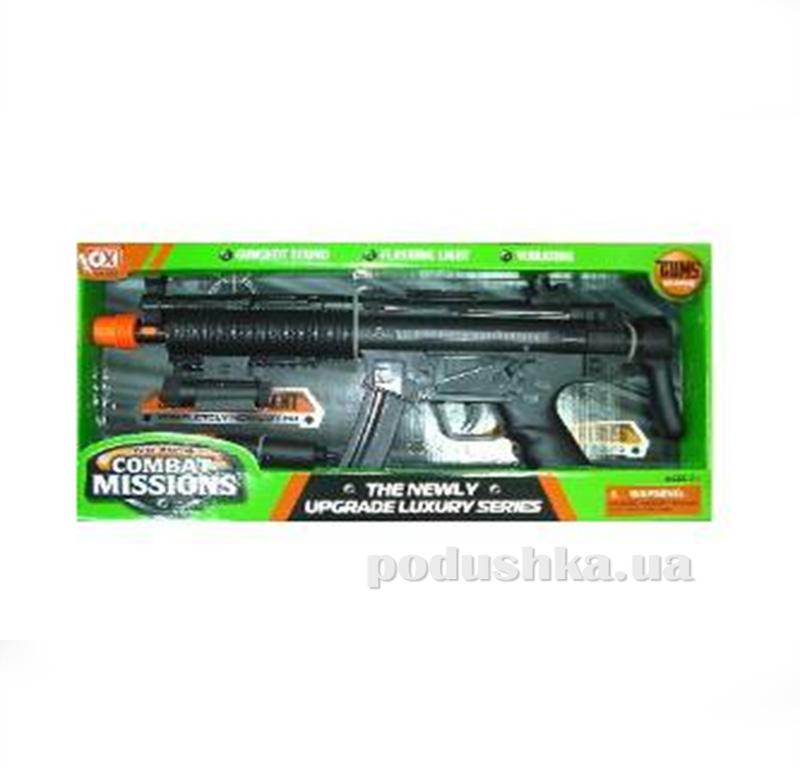 Детский автомат 60 см CX Gun 502811WGB