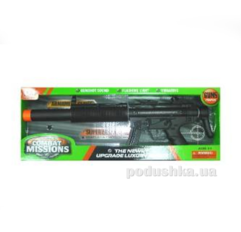 Детский автомат 63 см CX Gun 502813WGB