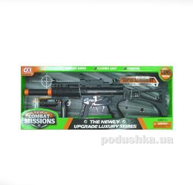 Детский автомат 65 см CX Gun 502817WGB