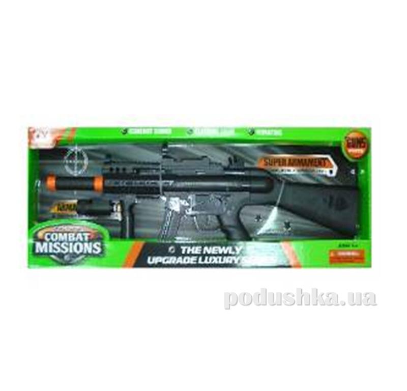 Детский автомат 69 см CX Gun 502821WGB