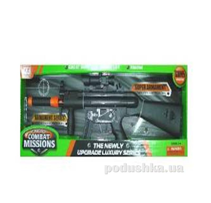 Детский автомат 70 см CX Gun 502819WGB