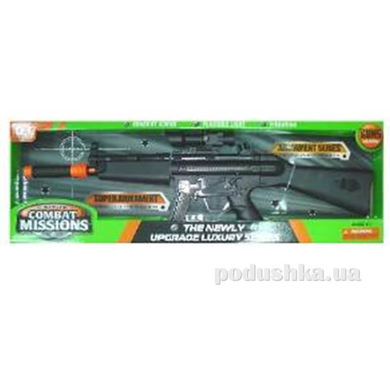 Детский автомат 78см CX Gun 502823WGB