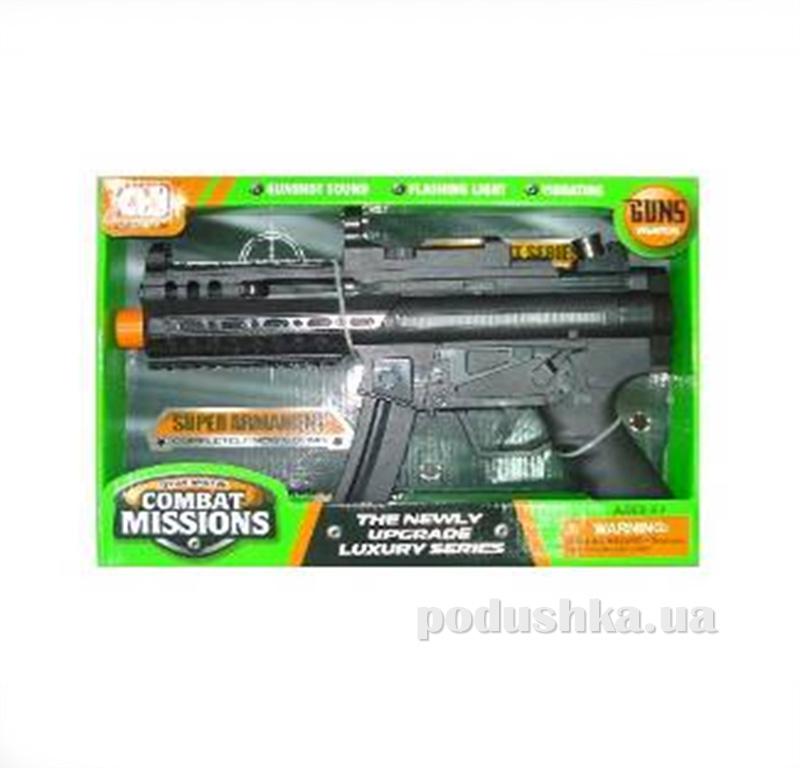 Детский автомат CX Gun 35 см 502803WGB