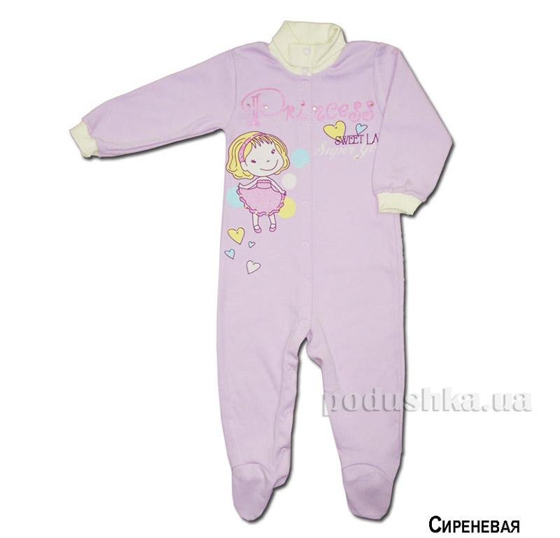 Детский комбинезон для девочки Габби Принцесска 00684