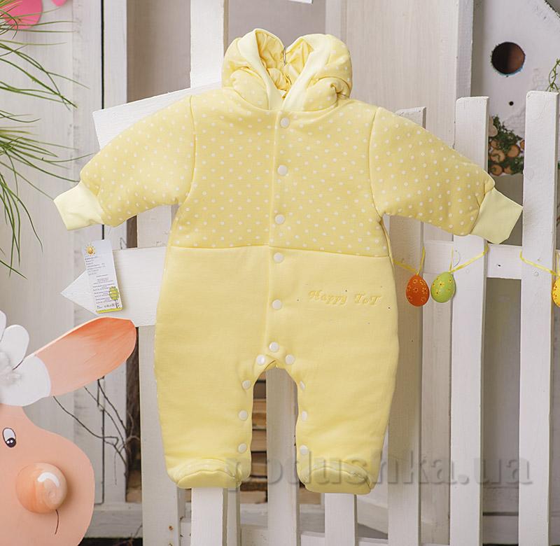 Детский утепленный комбинезон Happy ToT 551 желтый