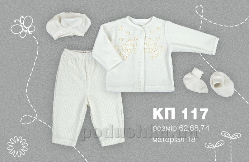 Детский комплект одежды Бемби КП-117 велюр