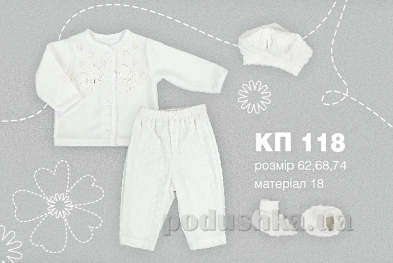 Детский комплект одежды Бемби КП-118 велюр