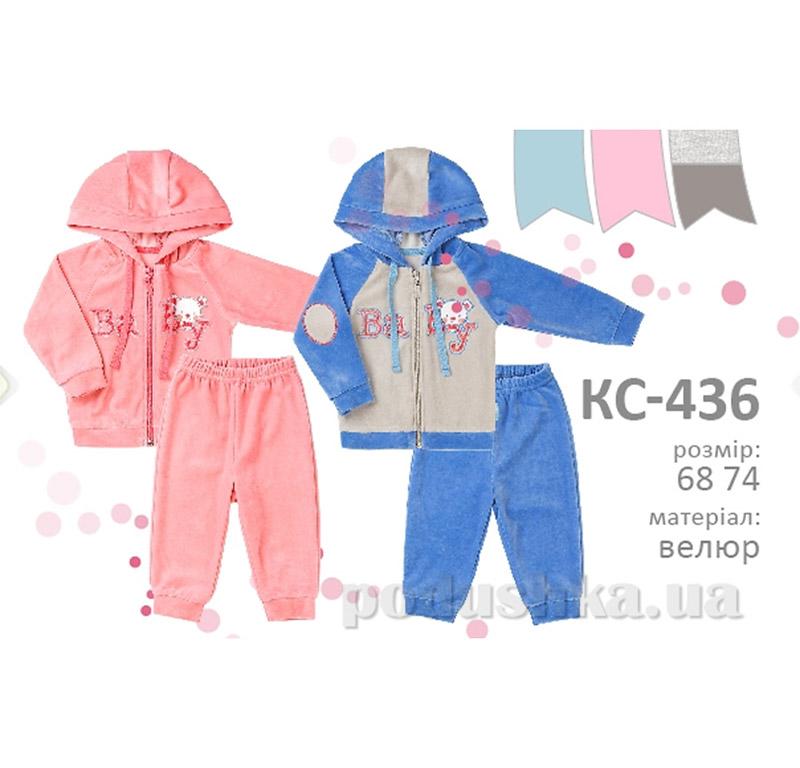Детский костюм Bembi КС436 велюр