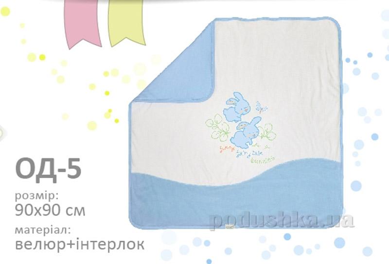 Детское одеяло Bembi ОД5 велюр