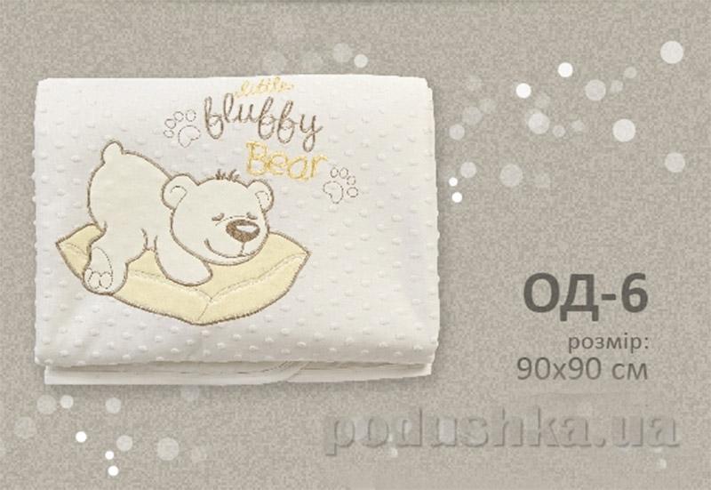 Детское одеяло Bembi ОД6 плюш фактурный   Бембі
