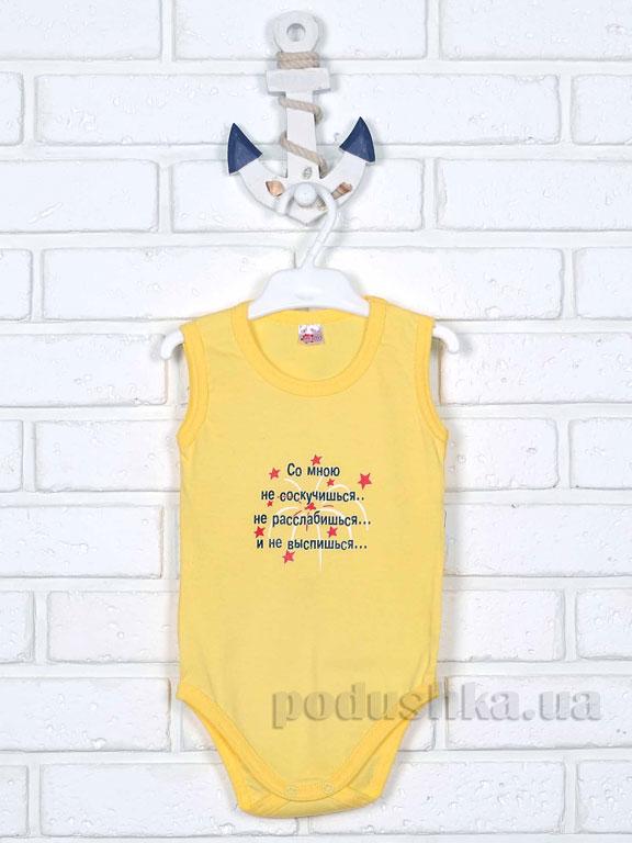 Детский полукомибинзон Татошка 14171 желтый