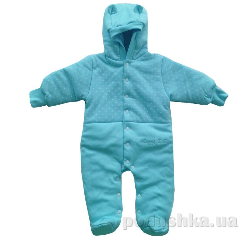 Детский утепленный комбинезон Happy ToT 551 голубой