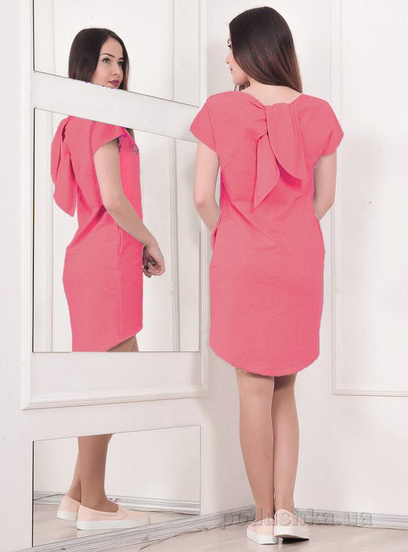 Платье Прованс AndreTan Я Любимая розовое XS  Прованс
