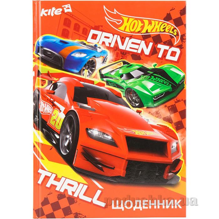 Дневник школьный Hot Wheels Kite HW17-262-3