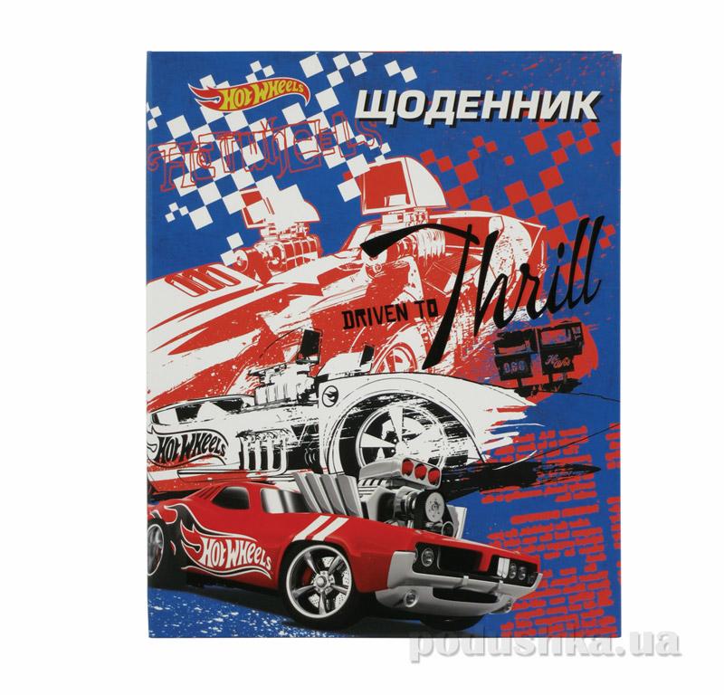 Дневник школьный Kite Hot Wheels-1 HW15-261-1K