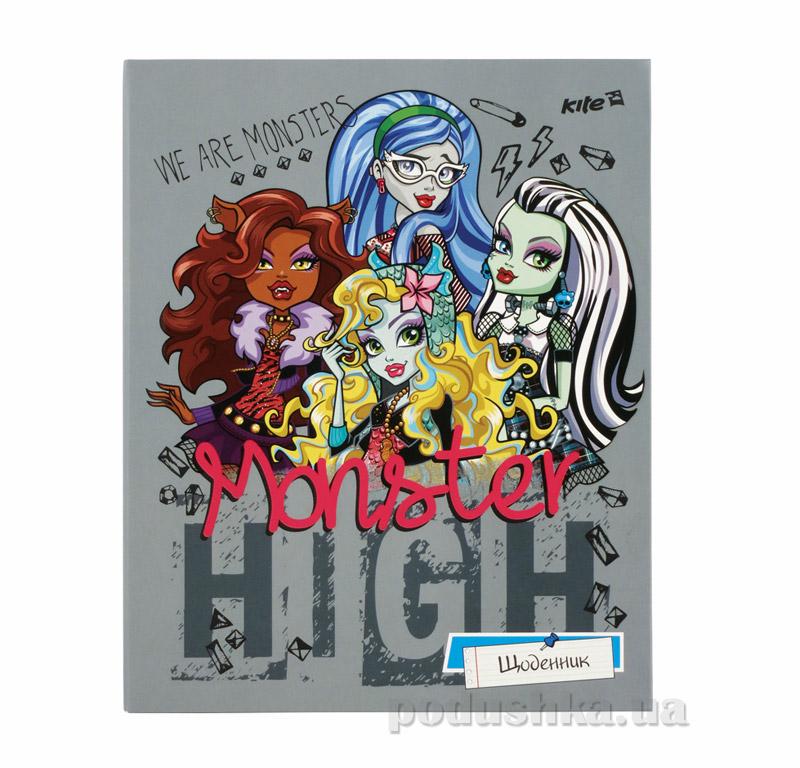 Дневник школьный Kite Monster High-1 MH15-261-1K