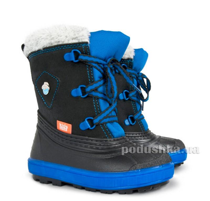 c6df04a72 Дутики детские Demar Billy синие купить в Киеве, детская обувь по ...