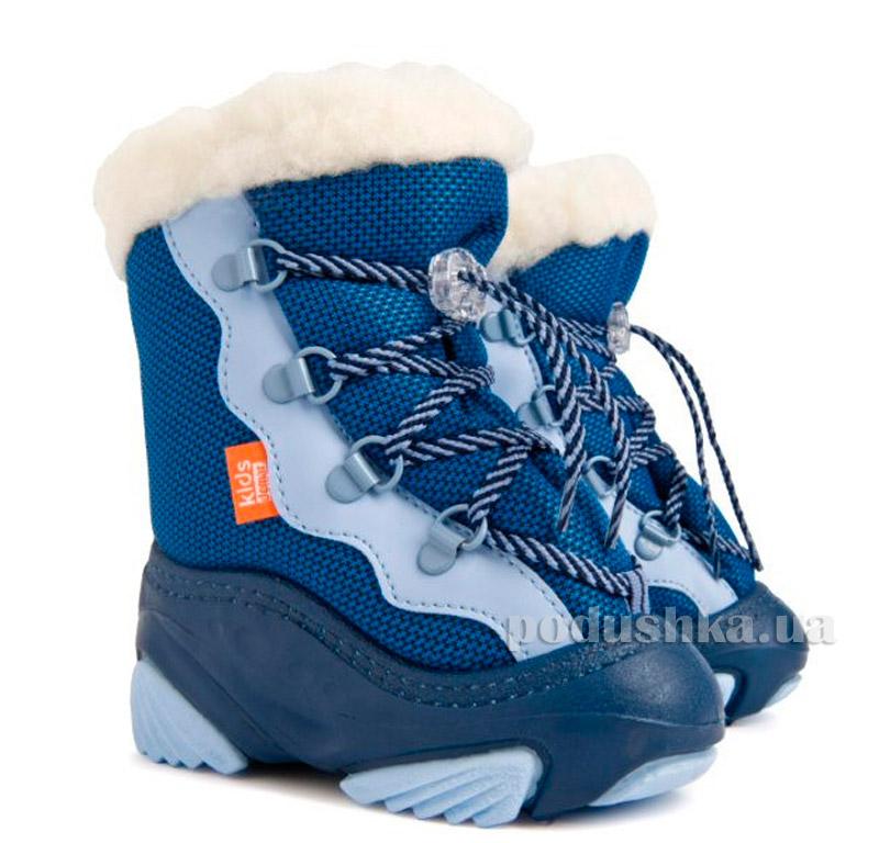 Дутики детские Demar Snow Mar голубой
