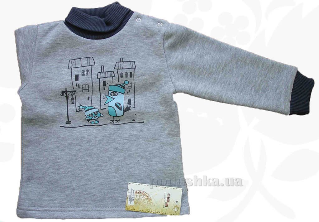 Джемпер детский для мальчиков Robinzone КФ62
