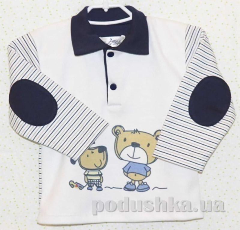 Джемпер для мальчика Baby Life 9-041