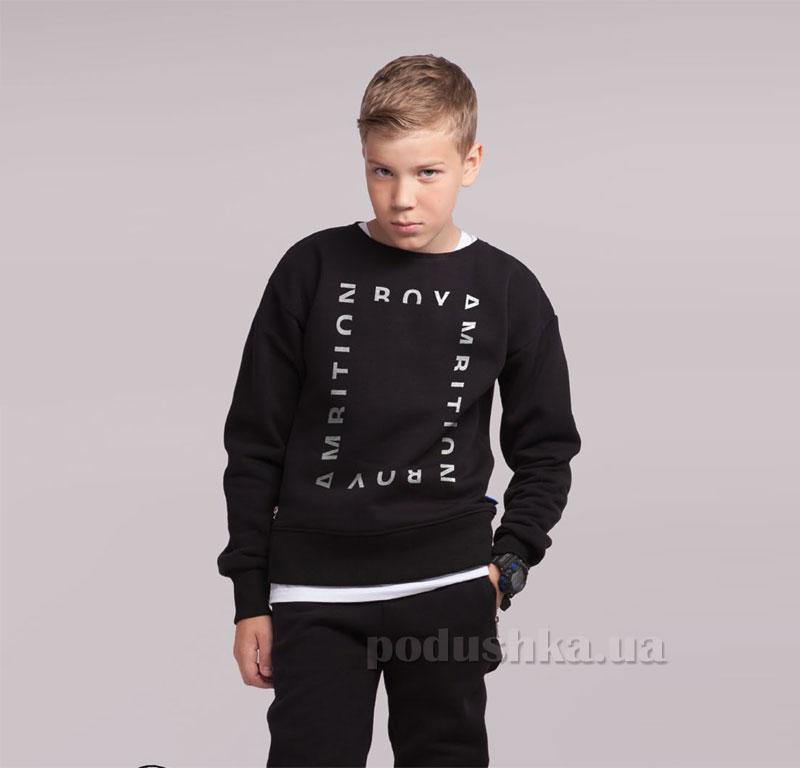 Джемпер для мальчика Прайд Овен 16Д-254