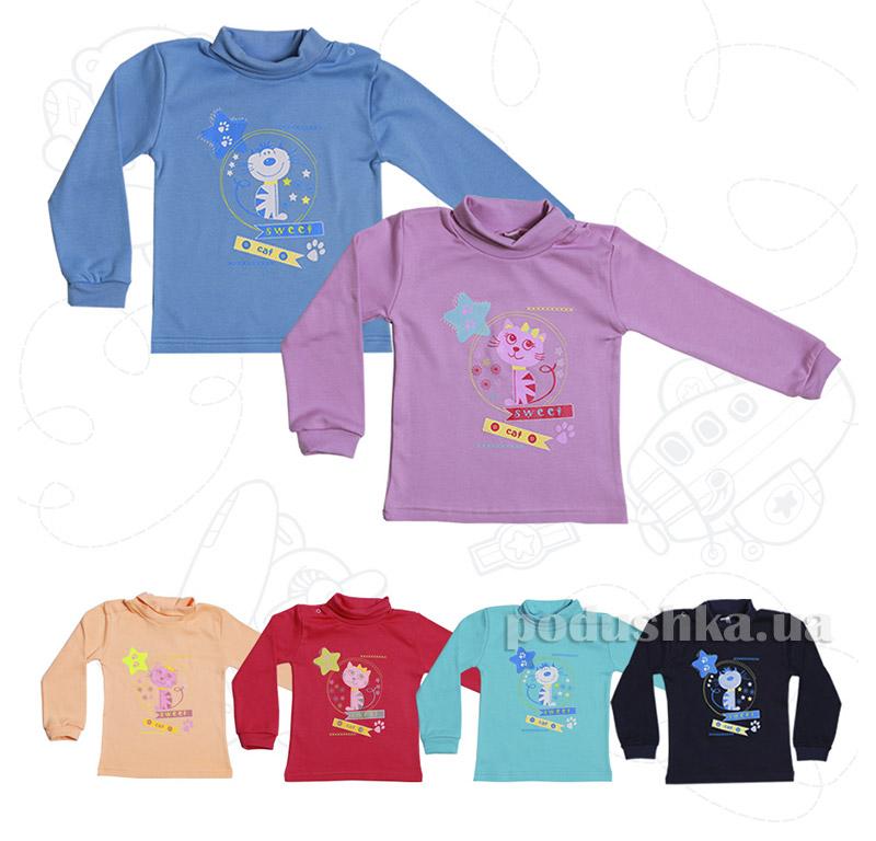 Гольф детский Фламинго 499-211