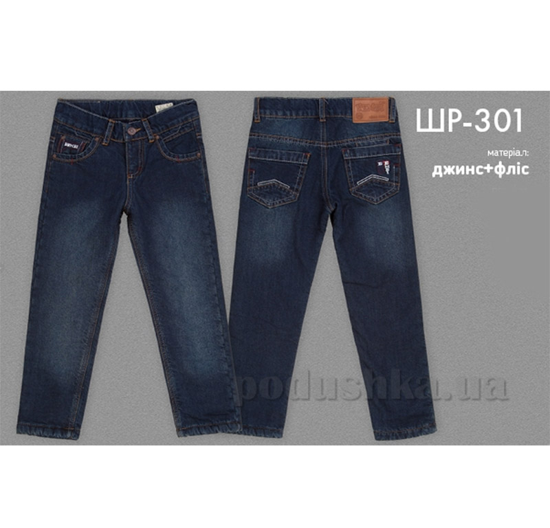 Джинсы утепленные для мальчика Bembi ШР301 джинс