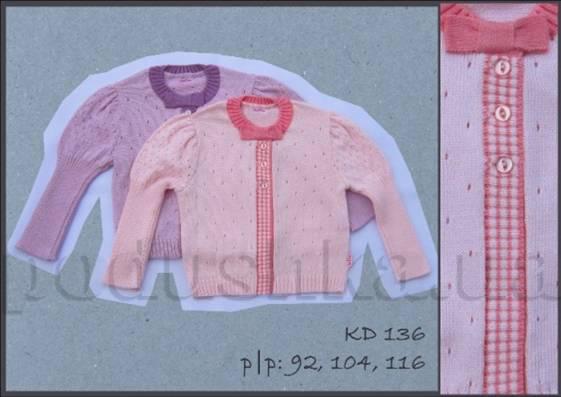 Кофта для девочек Лютик КД136 хлопок