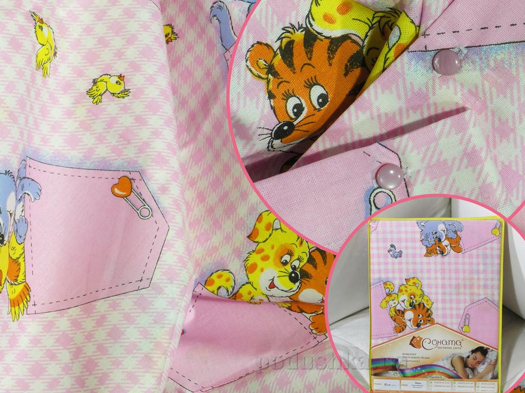 Подростковое постельное белье СОНАТА Пет бязь розовое Подростковый комплект  Соната