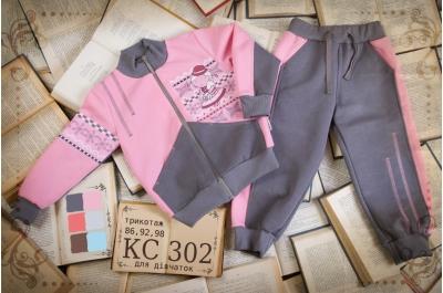 Костюмчик детский для девочки (трикотаж) КС302