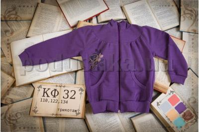 Кофточка детская с цветочком Бемби КФ32 трикотаж