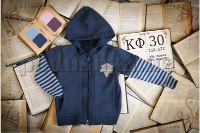 Кофточка детская с капюшоном Бемби КФ30 вязаный трикотаж